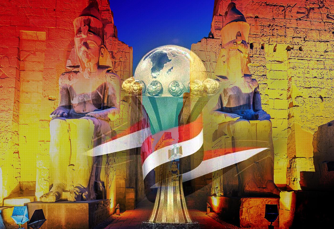 Copa Africana de Naciones 2019